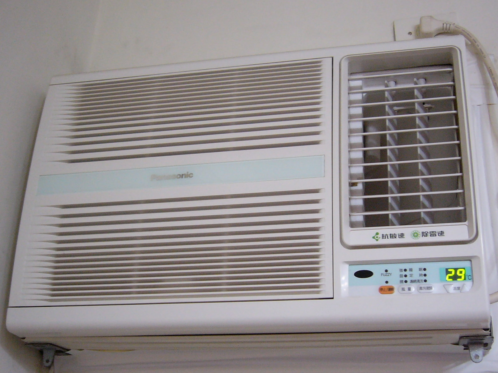 Quick Solutions For A Leaking Air Conditioner Ideas By